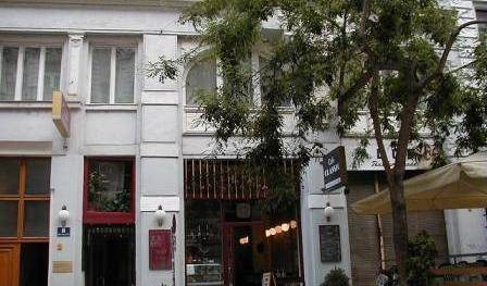 Hotel Marc Aurel - Search available rooms and beds for hostel and hotel reservations in Vienna 14 photos