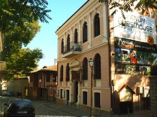 Hostel Plovdiv Guest House, Plovdiv, Bulgaria, Bulgaria hotels and hostels