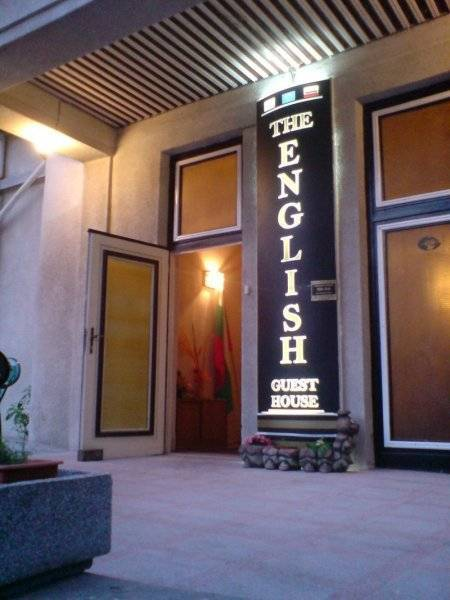 The English Guest House, Ruse, Bulgaria, Bulgaria hotels and hostels