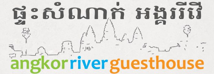 Angkor River Guesthouse, Phumi Damnak Chas, Cambodia, explore things to do in Phumi Damnak Chas