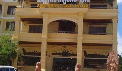 Siem Reap Town Hotel and Spa - Search for free rooms and guaranteed low rates in Siem Reap, KH 15 photos