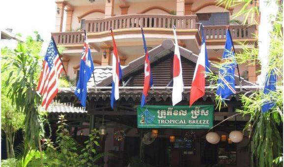 Tropical Breeze Guesthouse - Search available rooms for hotel and hostel reservations in Siem Reap 26 photos