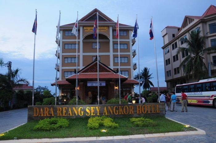 Dara Reang Sey Angkor Hotel, Siem Reap, Cambodia, Cambodia hotels and hostels