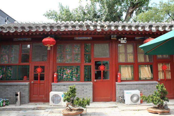 Inner City Hostel, Beijing, China, China hotels and hostels