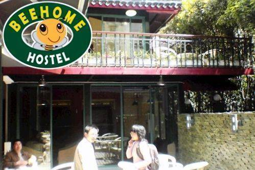 Beehome Hostel, Shanghai, China, low cost lodging in Shanghai