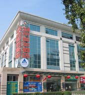 Beijing City Central Youth Hostel, Beijing, China, China hotels and hostels