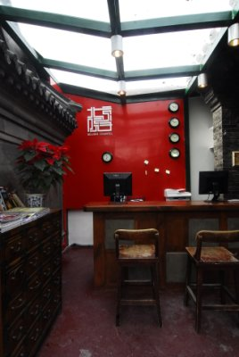 Beijing Courtel, Beijing, China, China hostels and hotels