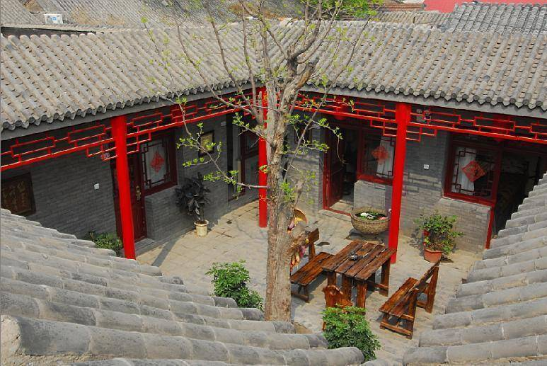 Beijing Court Hostel, Beijing, China, China hotels and hostels