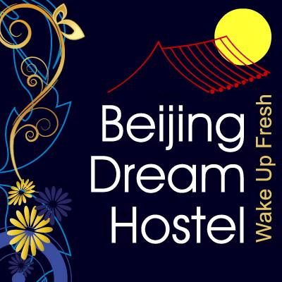 Beijing Dream Hostel, Beijing, China, China hotels and hostels
