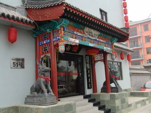 Beijing Drum Tower Youth Hostel, Beijing, China, China hostels and hotels