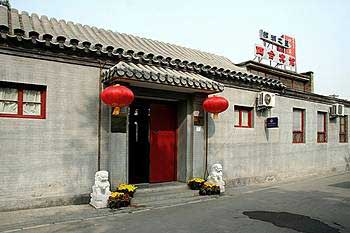 Beijing Sihe Courtyard Hotel, Beijing, China, hotels in safe locations in Beijing