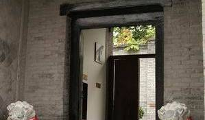 7 Sages International Youth Hostel - Search for free rooms and guaranteed low rates in Xi'an, holiday reservations 7 photos