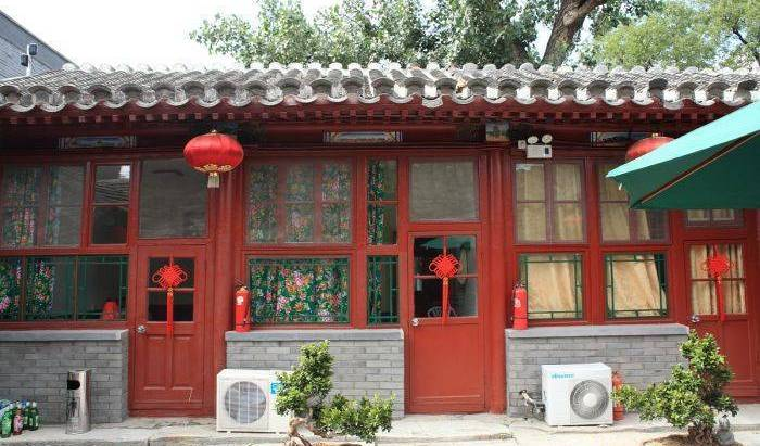 Inner City Hostel - Get cheap hostel rates and check availability in Beijing 22 photos