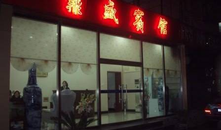 Dream Castle 2 - Get cheap hostel rates and check availability in Beijing, CN 3 photos