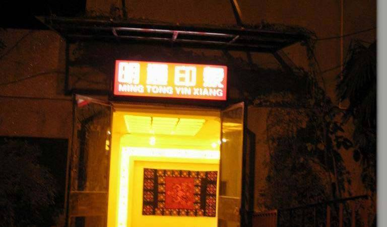 Long May Youth Hotel - Get cheap hostel rates and check availability in Kunming 7 photos