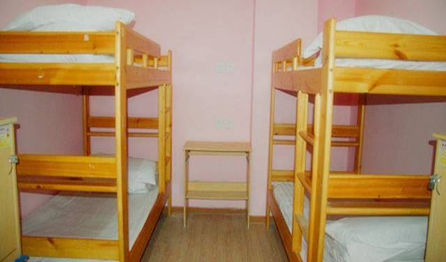 Pekinguni Inernational Hostel - Get cheap hostel rates and check availability in Beijing 10 photos