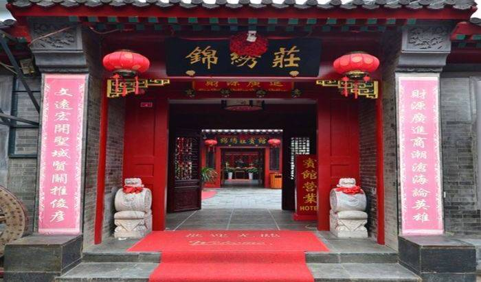Qianmen Courtyard Hotel - Get low hotel rates and check availability in Beijing, Tianjin, China hotels and hostels 12 photos