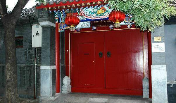 Spring Garden Courtyard Hotel - Get cheap hostel rates and check availability in Beijing 9 photos