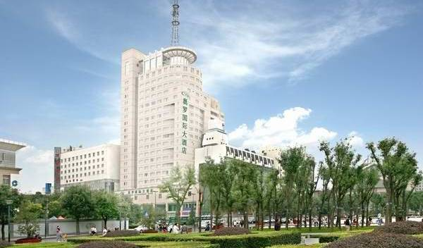 Xian Aurum International Hotel - Search for free rooms and guaranteed low rates in Xi'an 31 photos