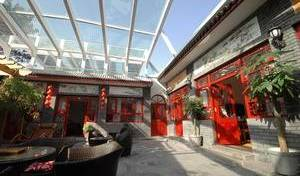 YE ER International Business Conference - Search available rooms and beds for hostel and hotel reservations in Beijing 1 photo