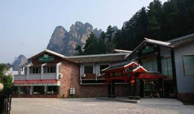 Zhangjiajie Hollyear Hotel - Search available rooms for hotel and hostel reservations in Zhangjiajie 6 photos