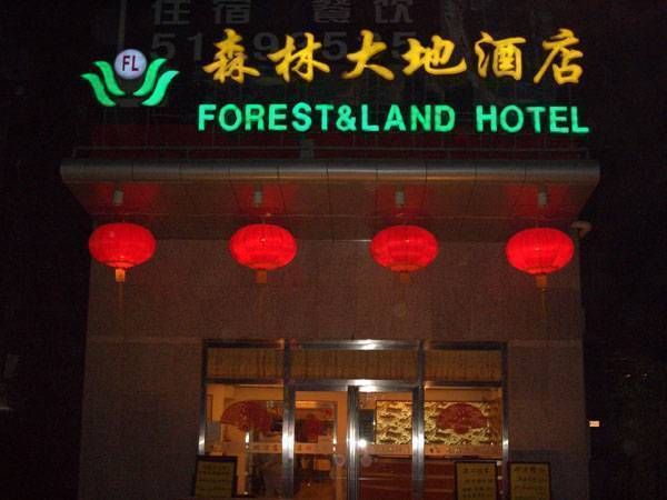Forest And Land Hostel, Beijing, China, 酒店在安全的地方 在 Beijing