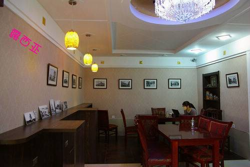 Harbin Russia International Youth Hostel, Harbin, China, preferred site for booking accommodation in Harbin
