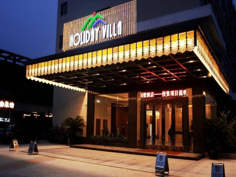 Holiday Villa Hotel and Residence, Guangzhou, China, China hotels and hostels