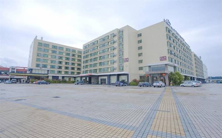 Holiday Villa Hotel and Residence, Guangzhou, China, discounts on vacations in Guangzhou