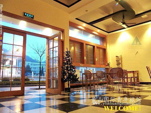 Huangshan International Youth Hostel, Huangshan City, China, China hotels and hostels