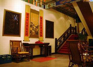 Lama Temple International Youth Hostel, Beijing, China, China hotels and hostels