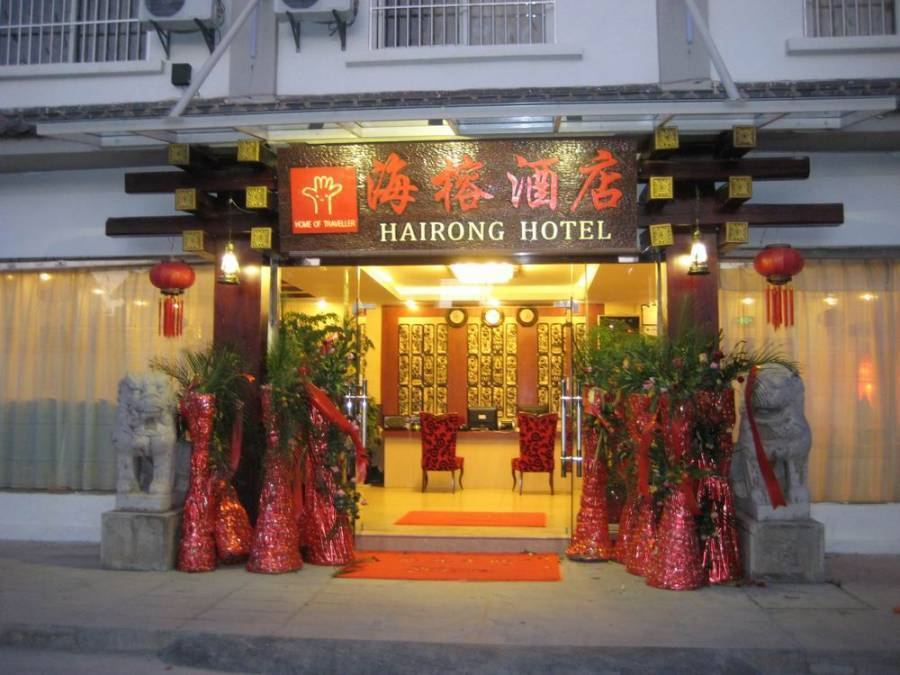Lijiang Hairong Hotel, Lijiang, China, China hostels and hotels
