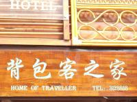Mingtong Yinxiang Youth Hotel Kunming, Kunming, China, China hotels and hostels