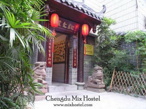 Chengdu Mix Hostel, Chengdu, China, China hotels and hostels