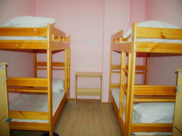 Pekinguni Inernational Hostel, Beijing, China, China хостелы и отели