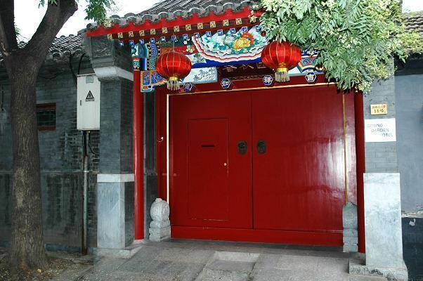 Spring Garden Courtyard Hotel, Beijing, China, China hotels and hostels