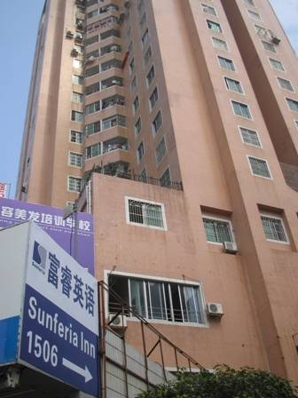 Sunferia Hostel, Zhuhai, China, China hotels and hostels