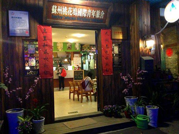 Suzhou Taohuawoo Youth Hostel, Suzhou, China, China hotels and hostels
