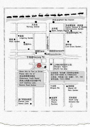 Suzhou Watertown Hostel, Suzhou, China, choice hotels in Suzhou