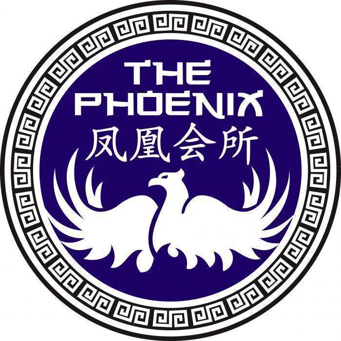 The Phoenix, Shanghai, China, China hoteli i hosteli