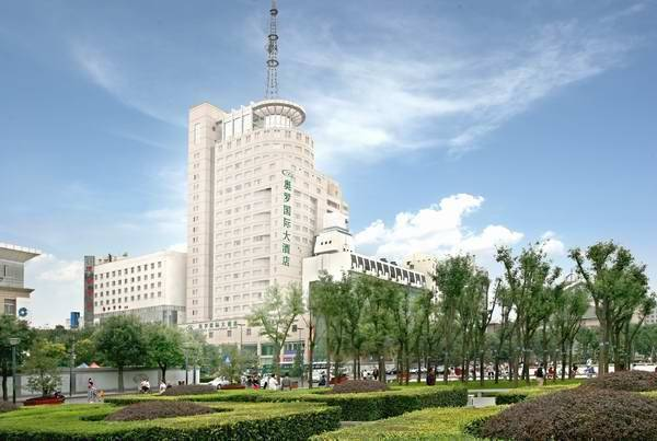 Xian Aurum International Hotel, Xi'an, China, China hotels and hostels