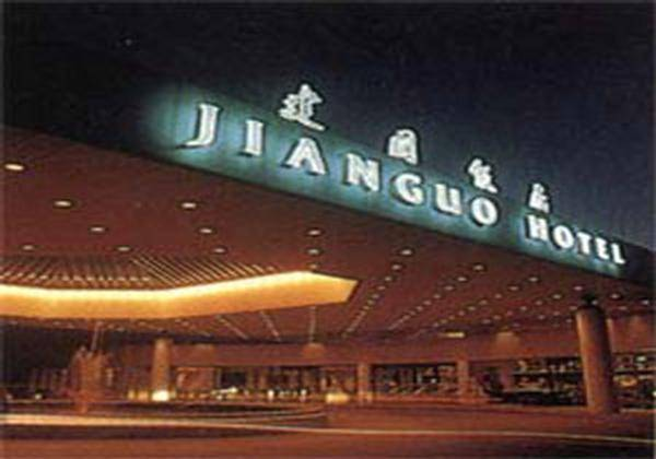 Xi'an Jianguo Hotel, Xi'an, China, China hotels and hostels