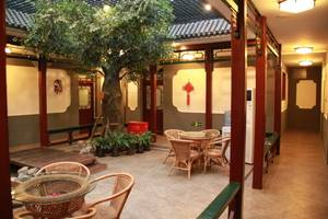Xiao Yuan Alley Courtyard Hotel, Beijing, China, top 20 cities with hotels and hostels in Beijing