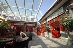 YE ER International Business Conference, Beijing, China, China hoteller og herberger