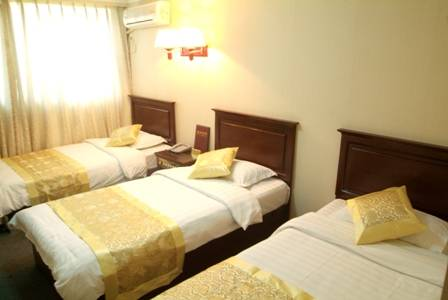 Zaoyuan Courtyard, Beijing, China, best deals for hotels and hostels in Beijing