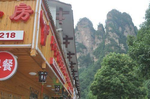 Zhangjiajie Farm Features Inn, Zhangjiajie, China, China hotels and hostels