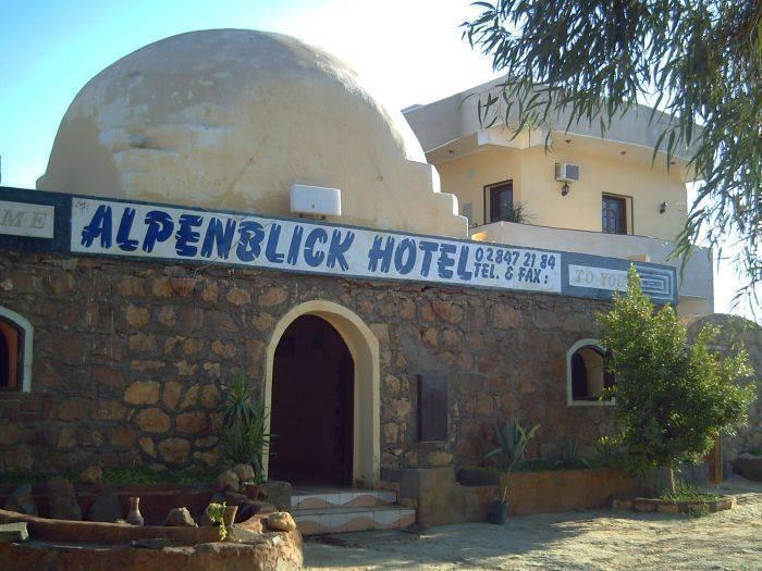 Alpenblick Bahariya Hotel, Badahl, Egypt, Egypt hoteller og vandrehjem