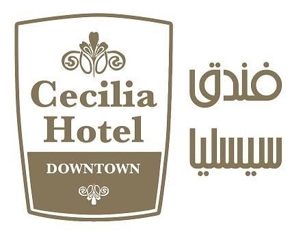 Cecilia Hotel, Cairo, Egypt, Egypt hoteli i hosteli