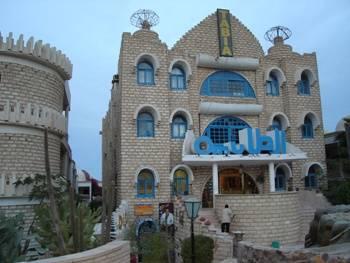 El-Tabia Hotel, Hurghada, Egypt, Egypt ホテルとホステル