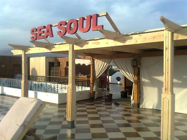 Sea Soul Hotel, Dahab, Egypt, best cities to visit this year with hotels in Dahab